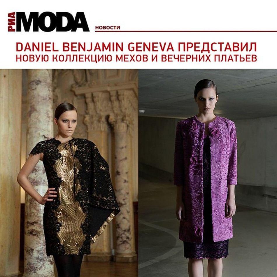 Daniel Benjamin Geneva presented new collection F/W 2014/2015@danielbenjamingenevaRiamoda Fürs Collection