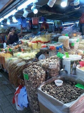 Marketplace Hang Hau Dried Fish And Vegetable Shop