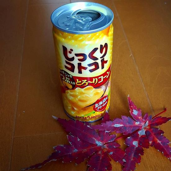 Canned hot soup from the vending machine Japan Vending Machine Hot soup Cornsoup Food Beverage Winter