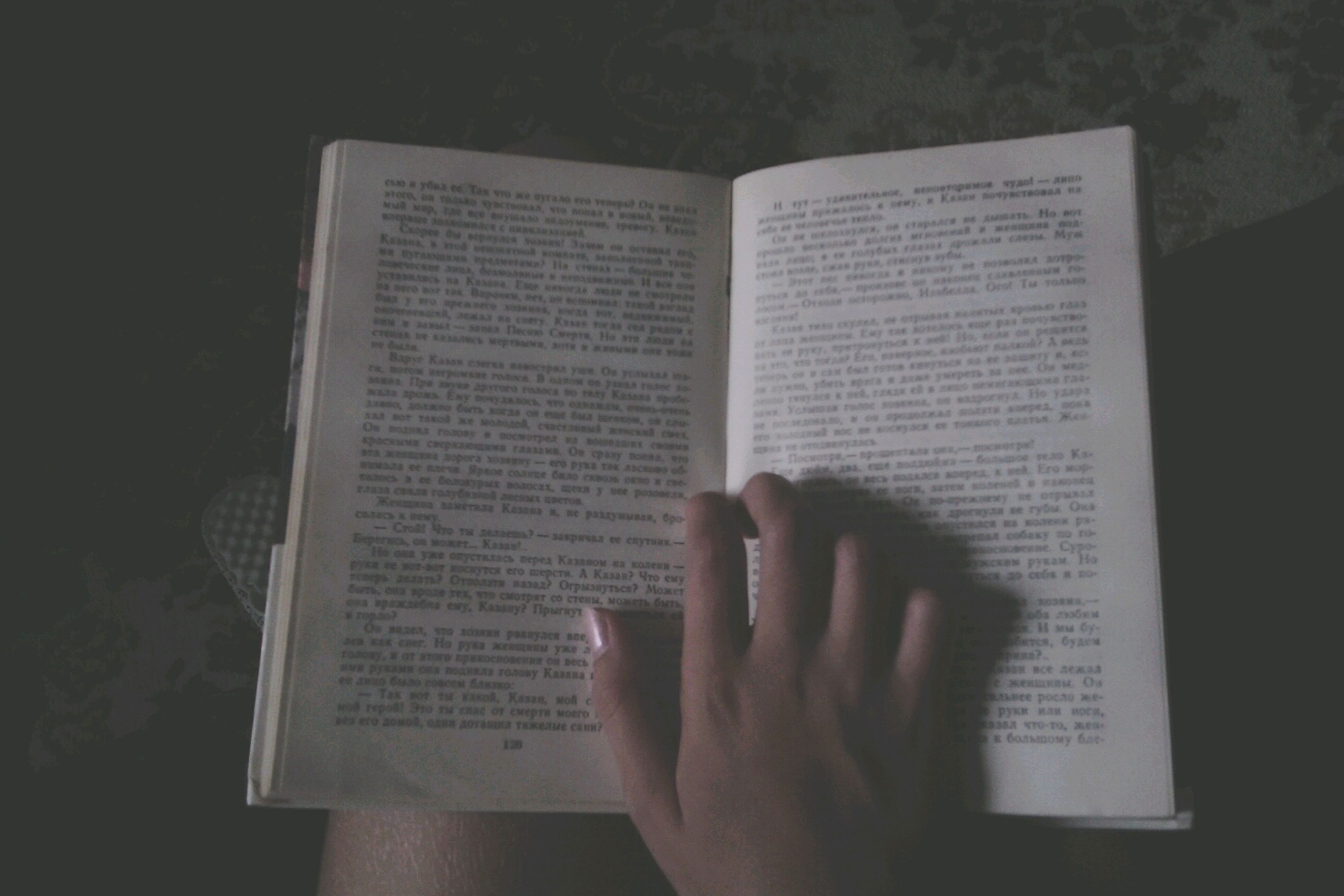 person, text, western script, communication, part of, human finger, cropped, holding, indoors, book, paper, unrecognizable person, close-up, personal perspective, non-western script, education, handwriting