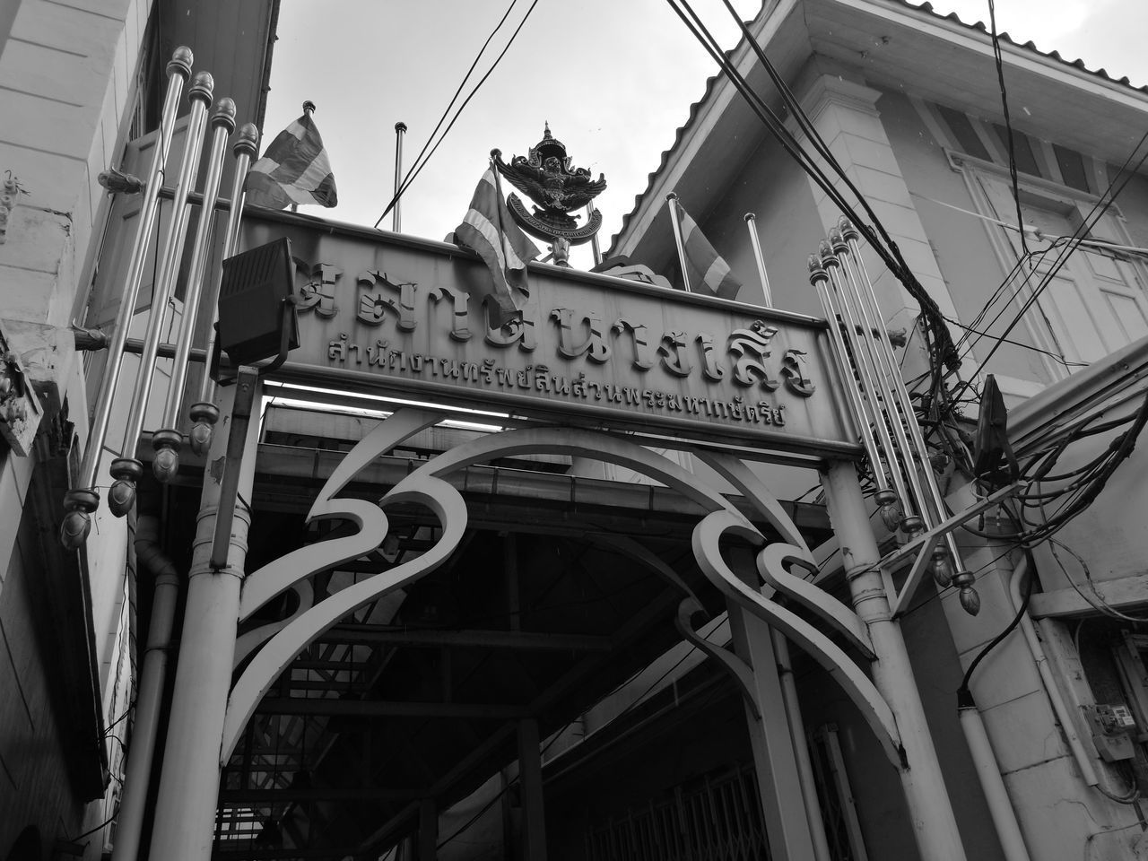 Bangkok Bangkokstreet Market Oldmarket Low Angle View Outdoors Built Structure Day Architecture No People Oldtown