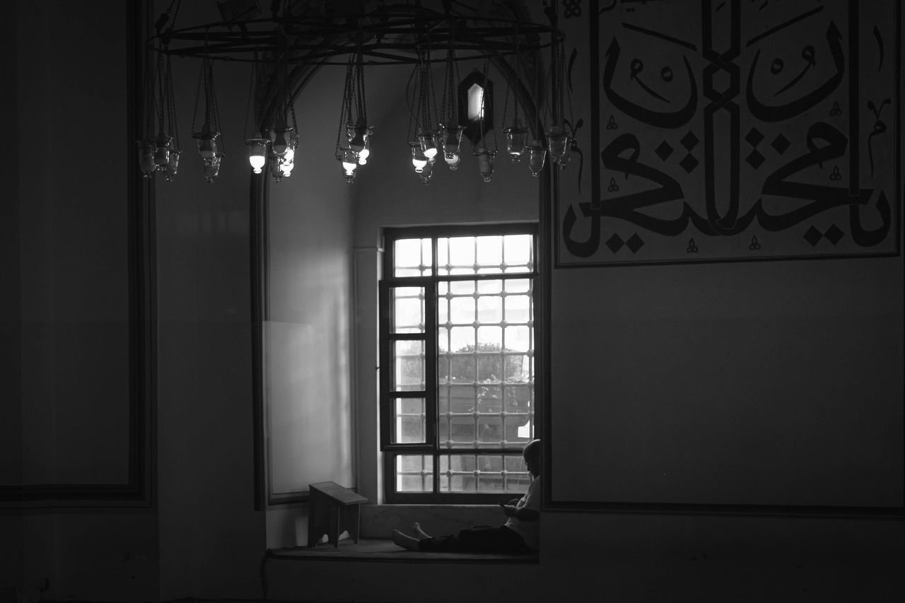 Contemplate View, Regard, Examine, Inspect, Observe, Survey, Study, Scrutinize, Scan Abstract, Ancient, Arab, Arabian, Arabic, Arch, Architecture, Art, Background, Building, Color, Column, Culture, Decoration, Design, Dome, East, Eastern, Faith, God, Grunge, Indoor, Indoors, Inside, Interior, Islam, Islamic, Istanbul, Mosaic, Mosque, Musl Closed Day Design Door Floor Flooring Full Frame Glass Glass - Material Historic Home Interior Indoors  No People Old-fashioned Open Ornate Religion Transparent Wall Window
