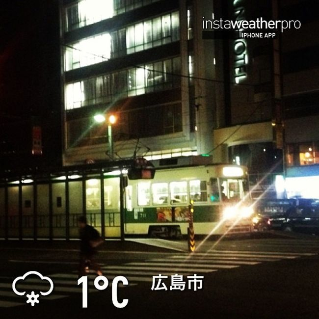 寒いし!\(^o^)/Weather Sky Instaweather Instaweatherpro Outdoors Nature 広島市 Hiroshimashi Japan Day Winter Morning Skypainters Cold Hiroshimaprefecture