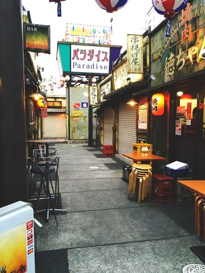 レトロ! Japan Tokyo 横丁 飲屋街 Moody Old Buildings Pub 昭和 レトロ
