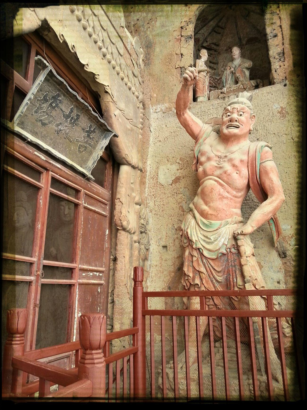 麥積山,天水 Ancient City Hello World Silk Road Escaping