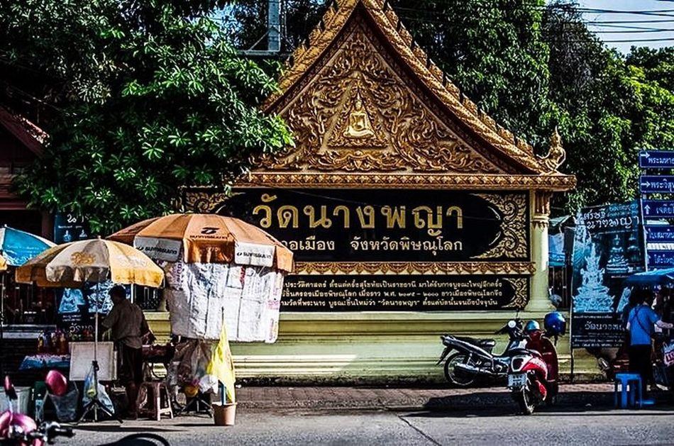 Spotted In Thailand Wat Nang Phaya, MueangPhitsanulok, Phitsanulok, Thailand 🇹🇭