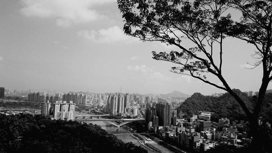 Hiking Taiwan Taipei City View  Xindian Relaxing
