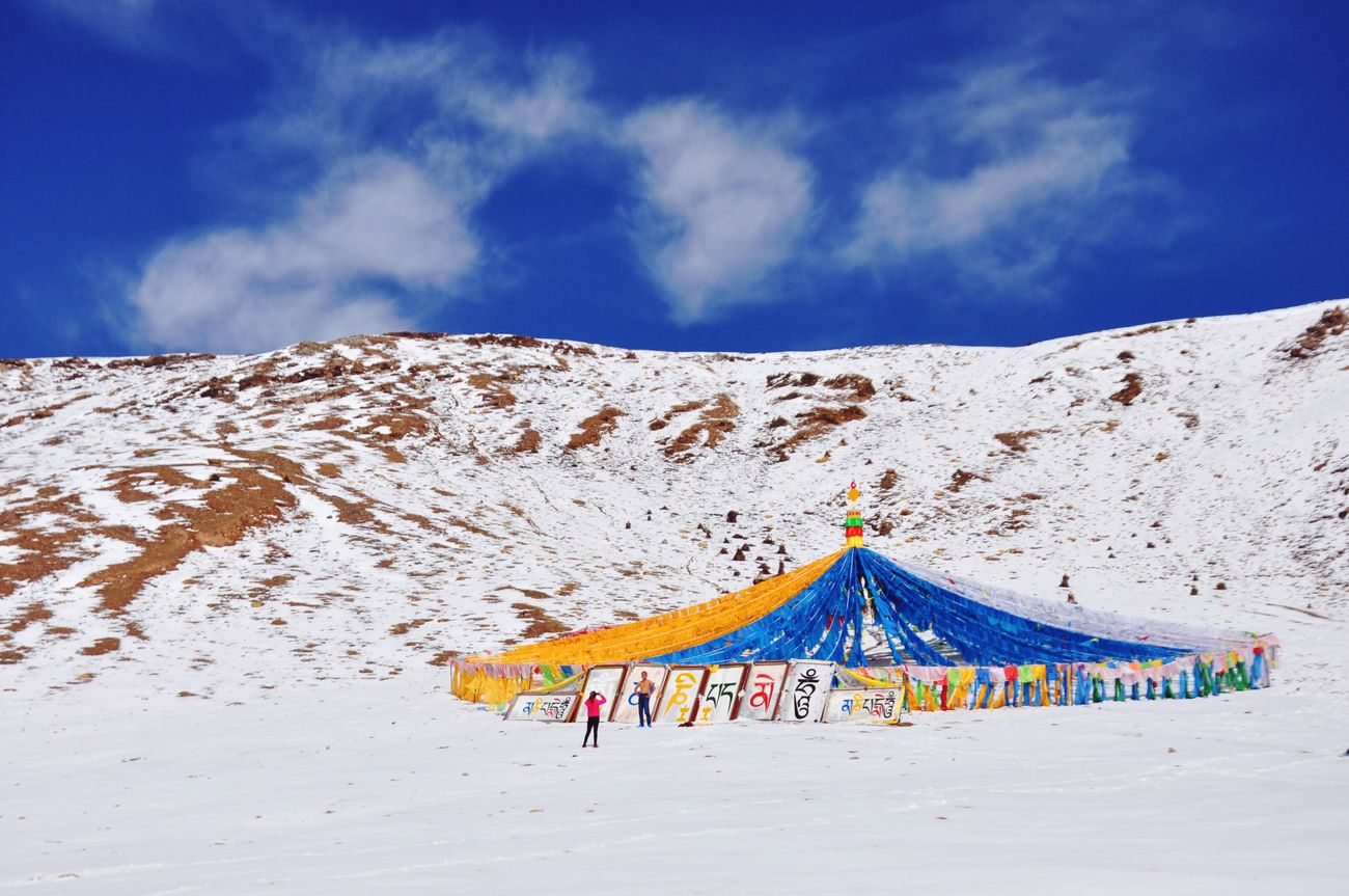 Hello World Enjoying Life Coulds Sky Today's Hot Look China Mountains Tibet Snow Faith