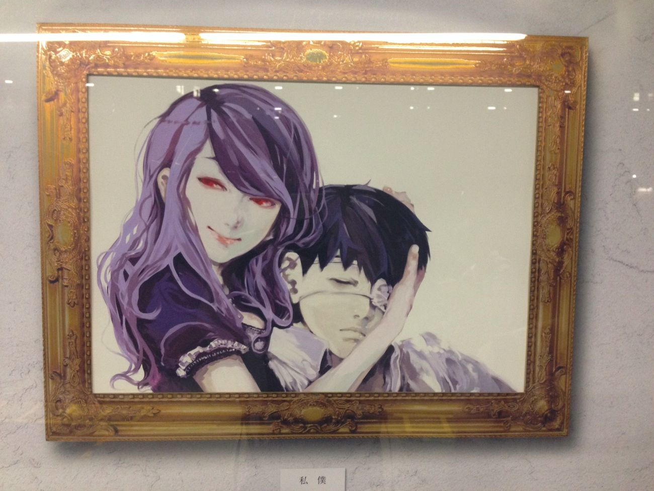 品川 東京喰種 原画展示