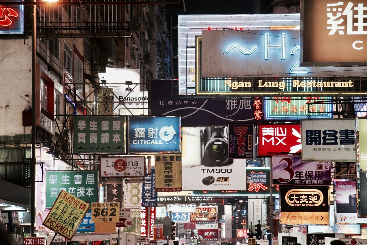 Sea of signs in Hong Kong City City Life Choice Neon Text Building Exterior No People Outdoors Brands  Ads Night Hong Kong Street