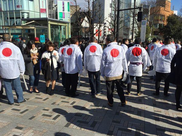 Japan Politics Racism Extreme Right Nationalism Tokyo Meetings Manifestation