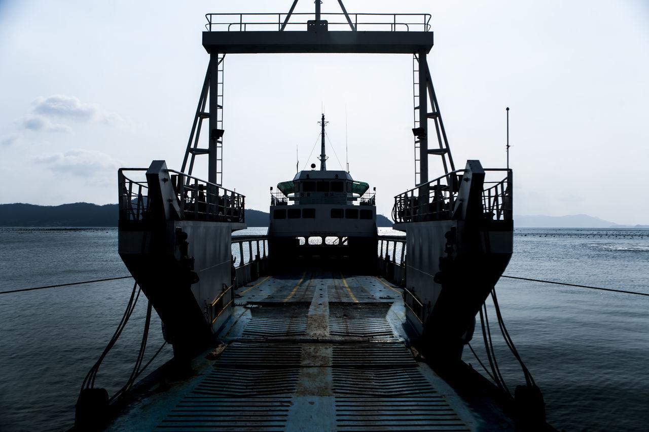 Haenam Ship Sea Korea Land End Village Untold Stories