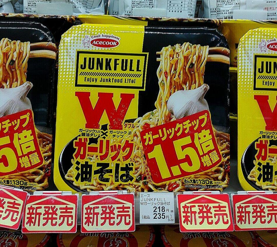 Junk Food JUNKFOOD Cup Noodles  Japanese Style Japanese Food カップヌードル コンビニ Enjoy Junk Food Life!