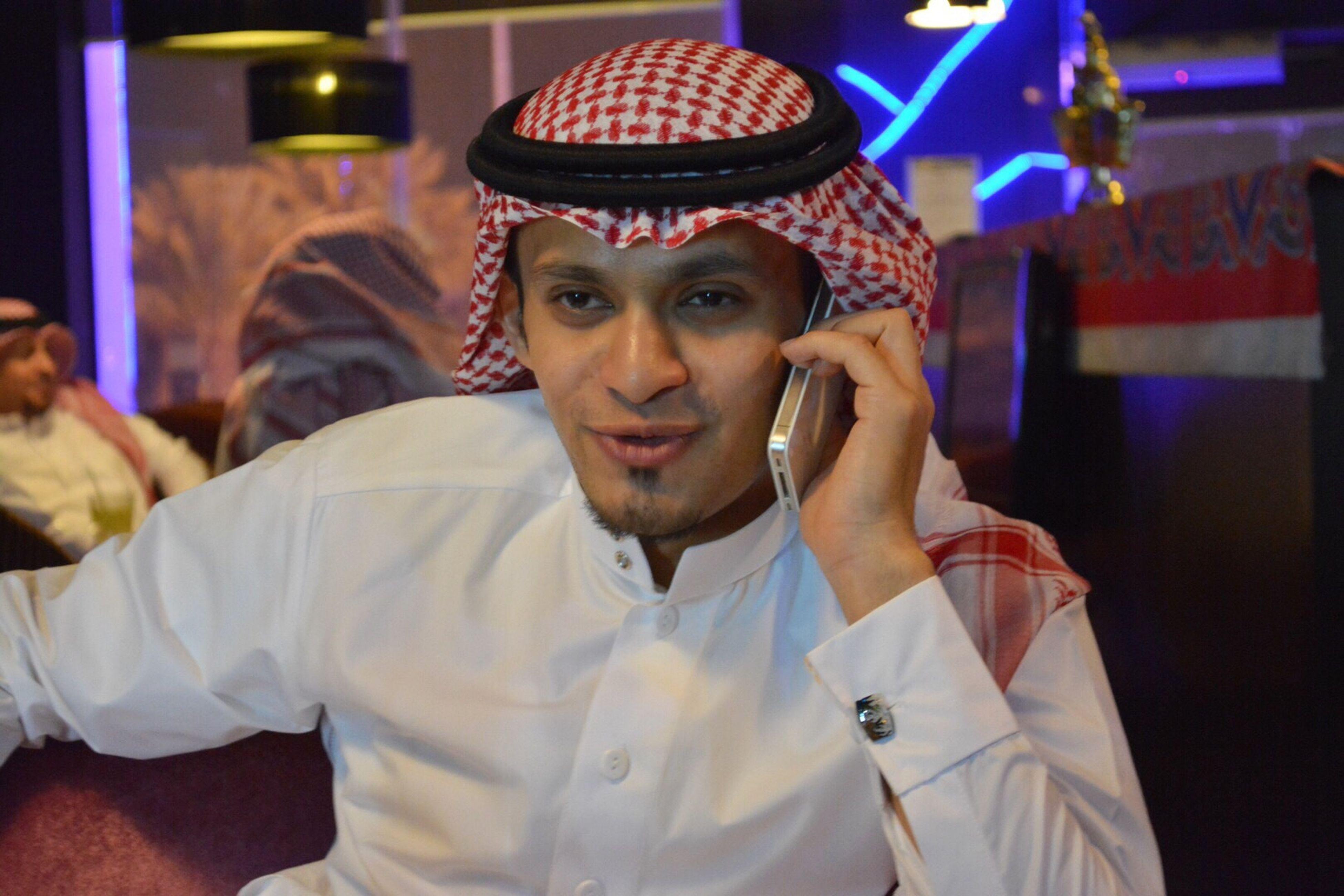 Eid Mubarak Selfie Smile That's Me
