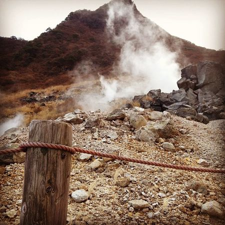 """The name of this place means """"Great Boiling Mountain"""""""