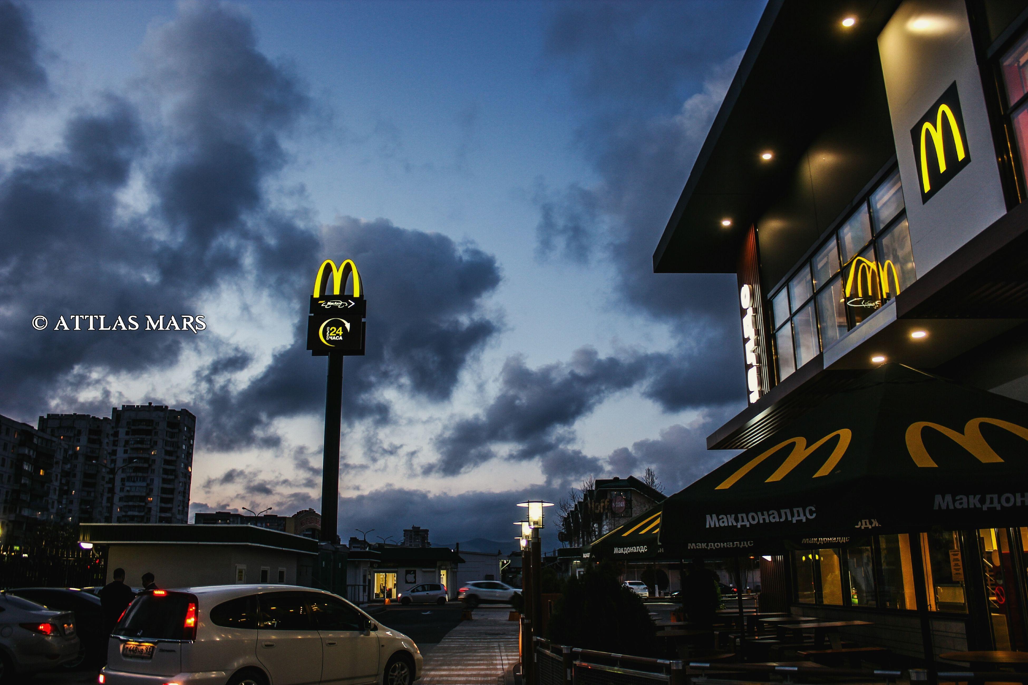 MacDonald Eating
