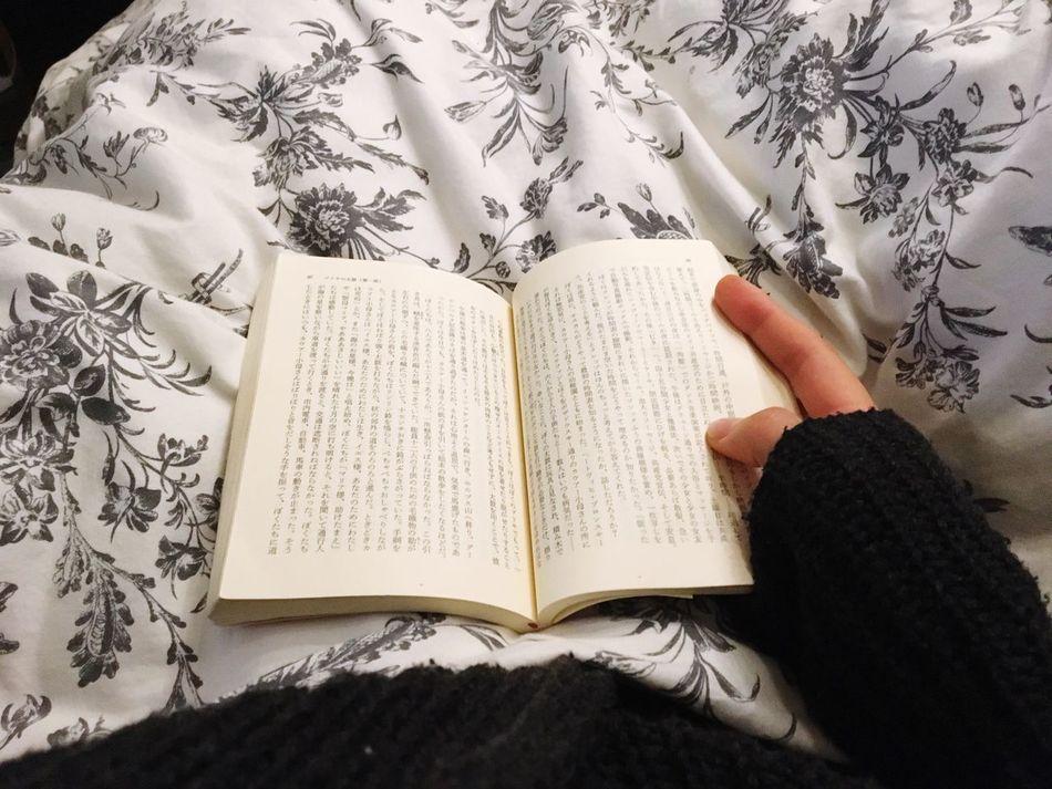 Lovereading Reading Reading A Book Reading & Relaxing Readingtime Bedtime Sleepy