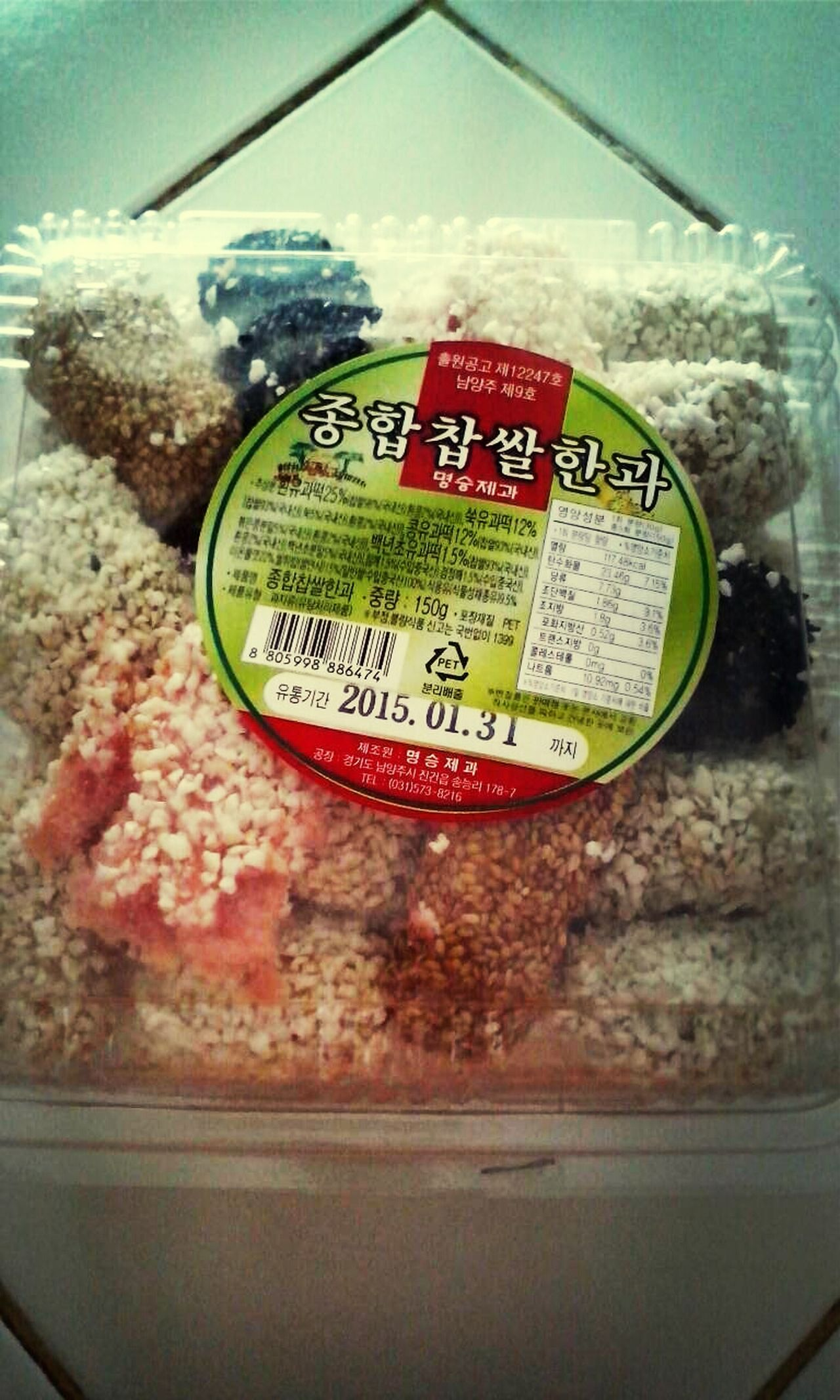 Korean Snack Hangwa Enjoying A Meal