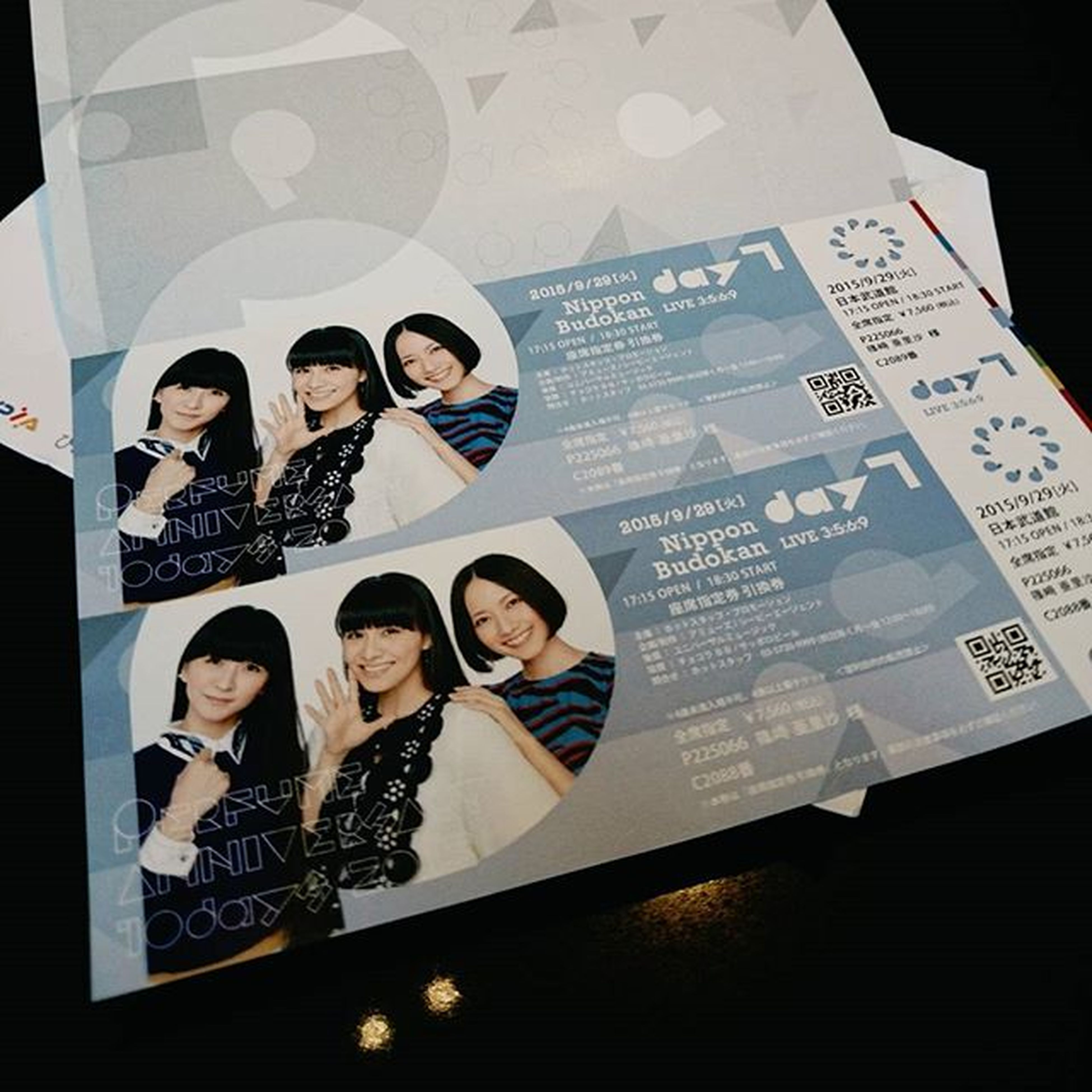 いってきます!ライブ Perfume Perfumeライブ 武道館 武道館ライブ ダンス ウキウキ