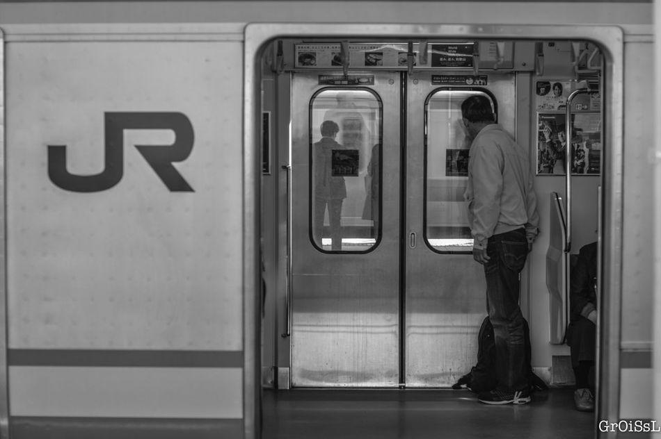 Train People Japan Yokohama Yokohama-shi JR Line