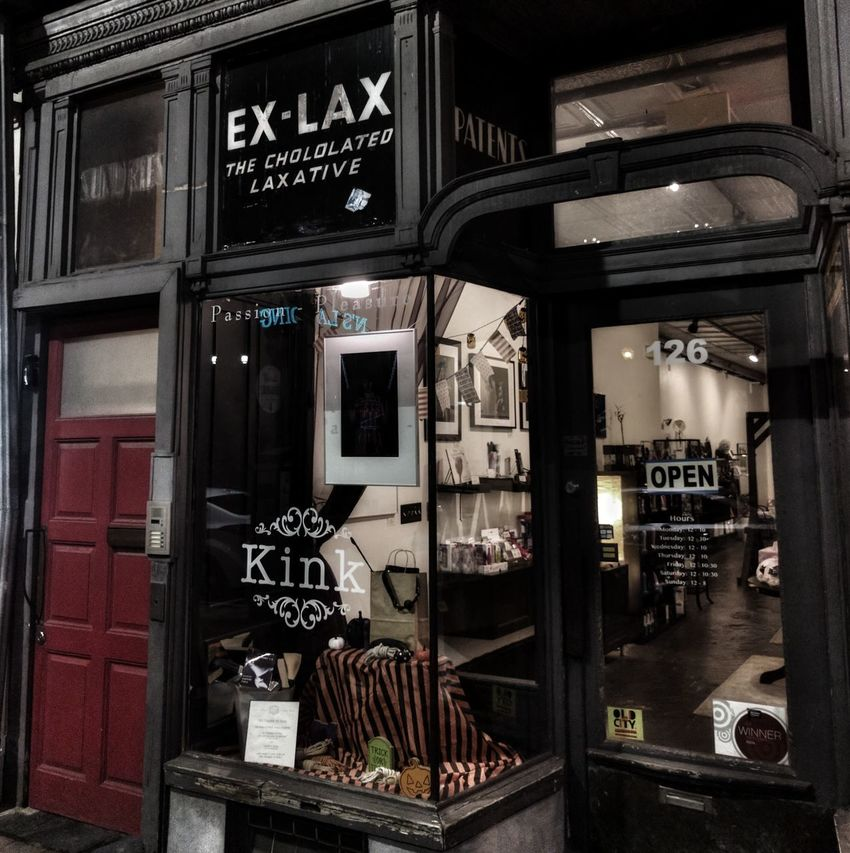 I'm not sure how EX-LAX and Kink go together, but apparently they do at this Philadelphia store! Architecture Bizarre Drugstore Funny Kink Text