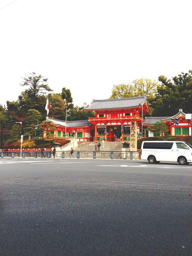 Japan Kyoto Kyoto,japan Yasaka Yasaka-jinja Shrine Yasaka Shrine Shrine