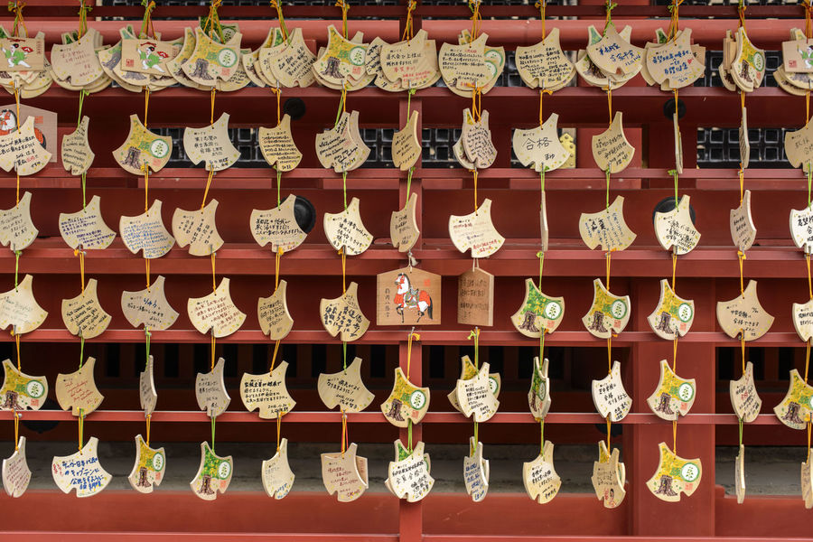 Cultures Day Hanging In A Row Japanese Culture Lantern Large Group Of Objects No People Outdoors Place Of Worship Repetition Tradition Votive Tablet
