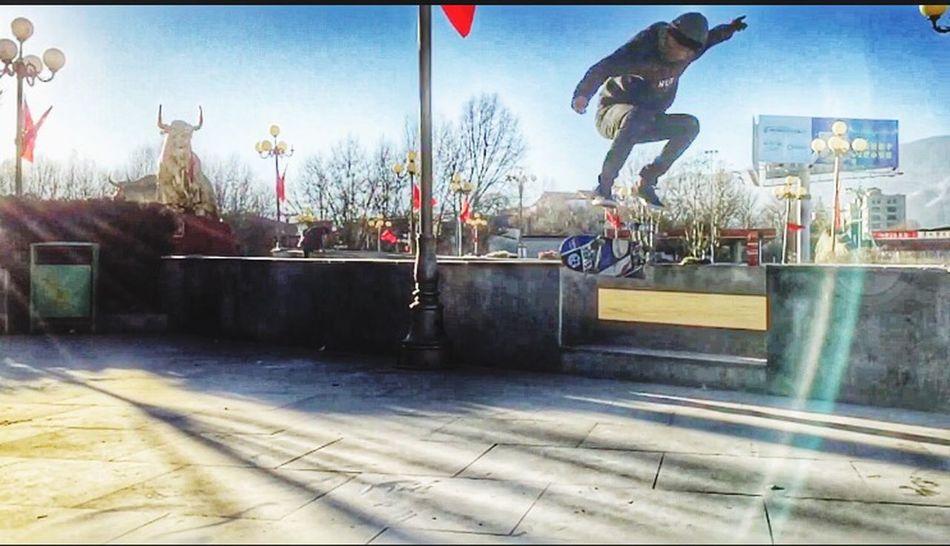 tibet skate boy