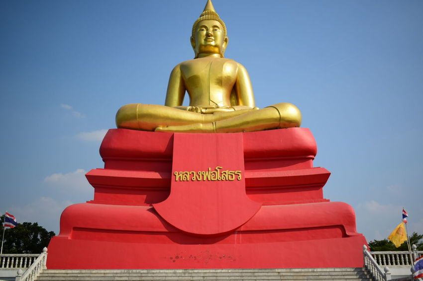 Statue Religion Gold Sculpture Arts Culture And Entertainment Gold Colored Sky Travel Destinations No People Royalty Cityscape Outdoors หลวงพ่อโสธร