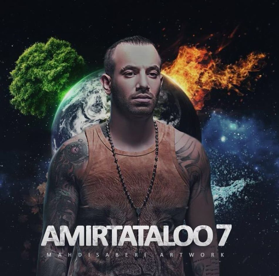 Amirtatalooi First Eyeem Photo