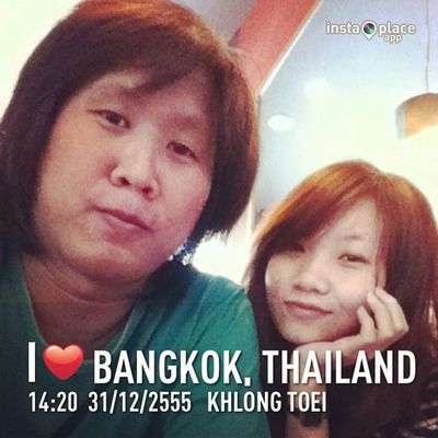 happy bangkok :D InstaPlace Instaplaceapp Instagood Photooftheday Instamood Picoftheday Instadaily Photo Instacool Instapic Picture Pic @instaplaceapp Place Earth World Thailand Khlongtoei Bangkok ,thailand Shopping Street Day LoveUDuckitylee