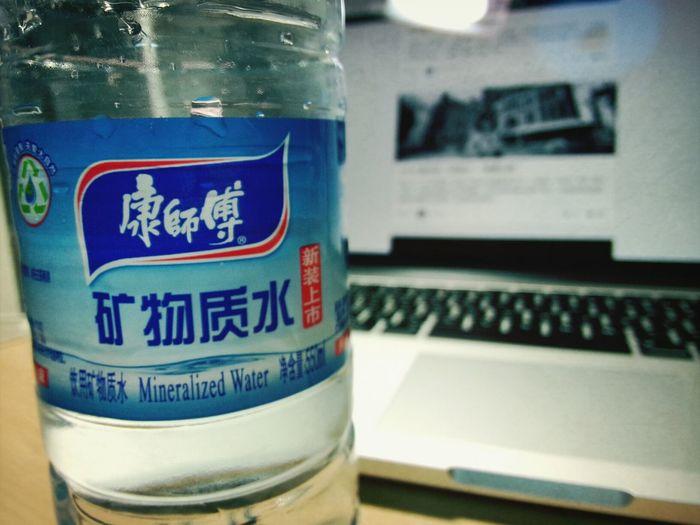 康师傅矿物质水。