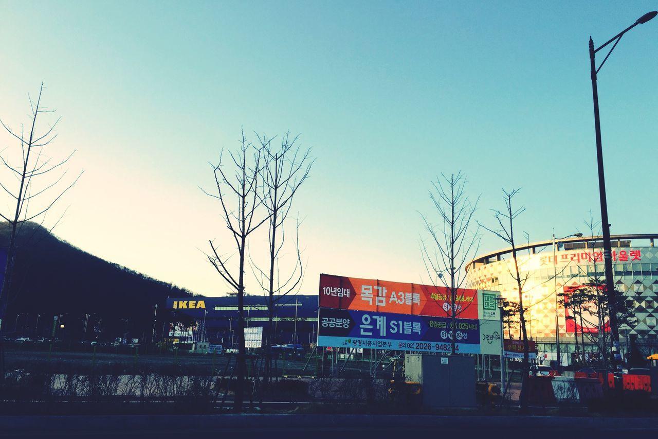 2015 01 08 IKEA South Korea Kwangmyung