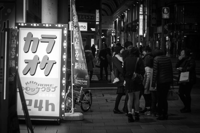 24h B&w Black And White Group Of People Hiroshima Japan Karaoke Shop Sign 広島 日本