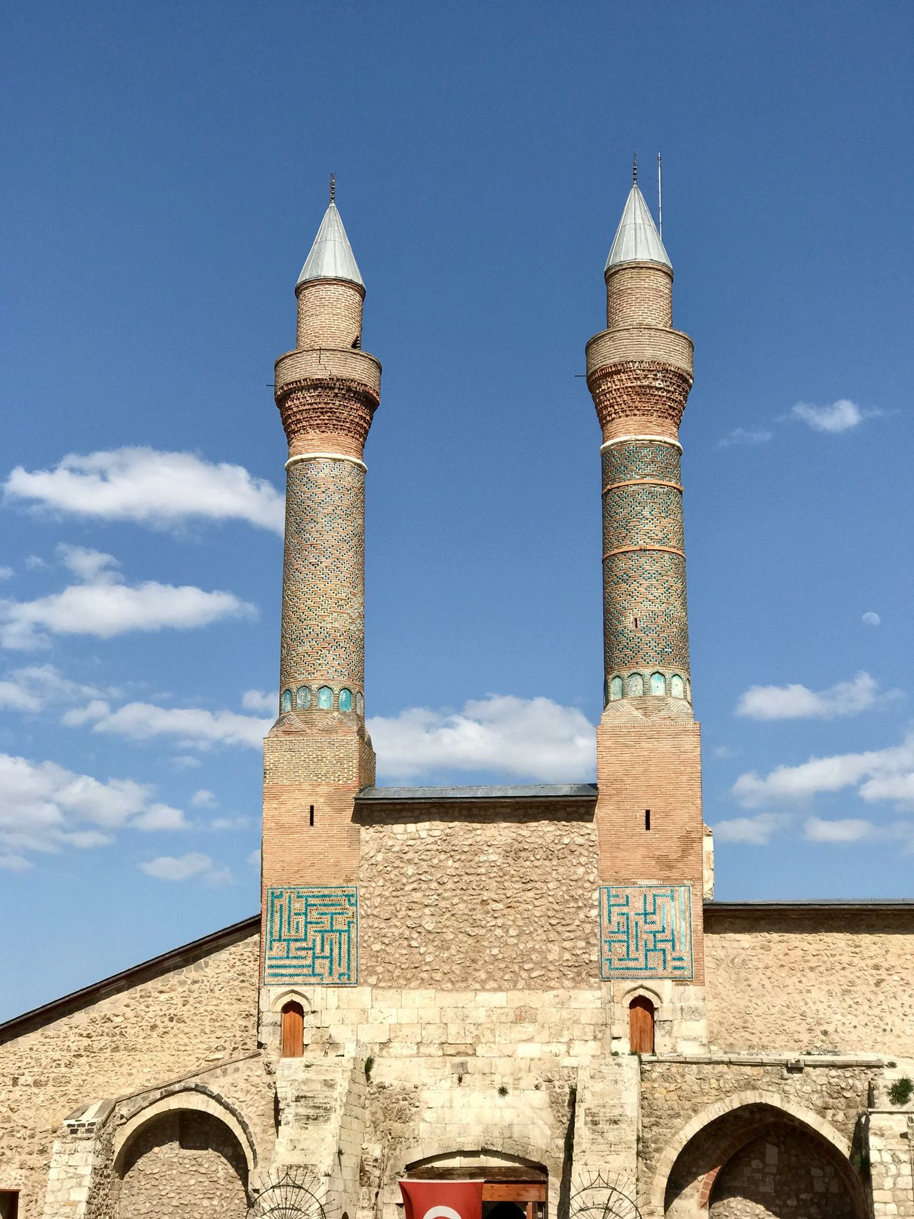 Sivas çifte minare Medrese Sivas Merkez Mosque Islam müslim