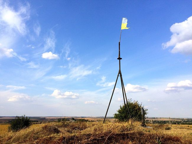 Struve Geodetic Arc Field Nature Countryside Flag