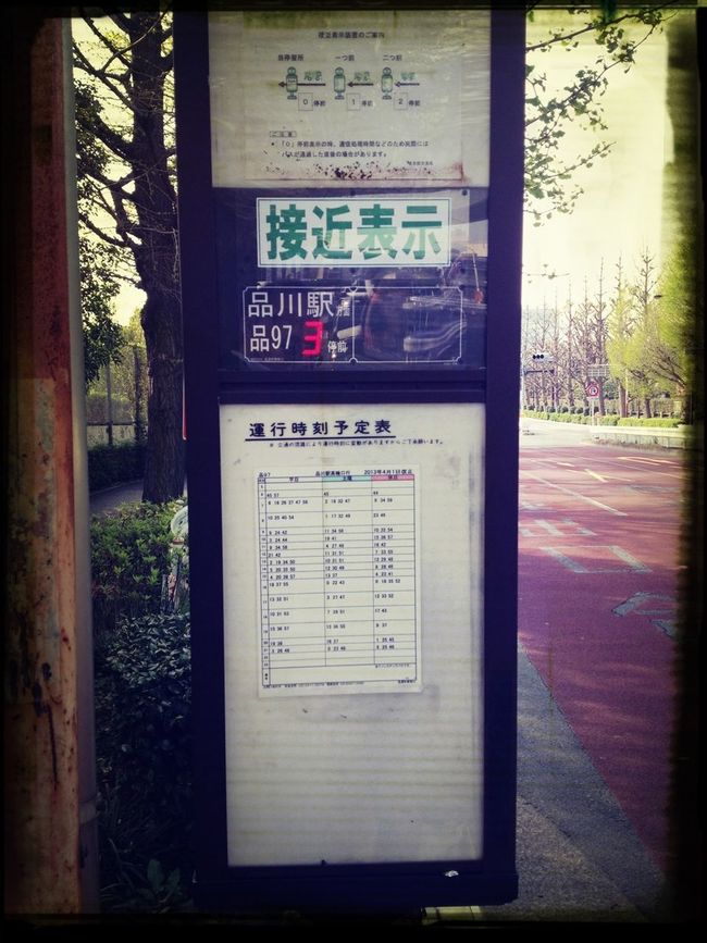 Tokyo bus stop. # is indicated next bus location.