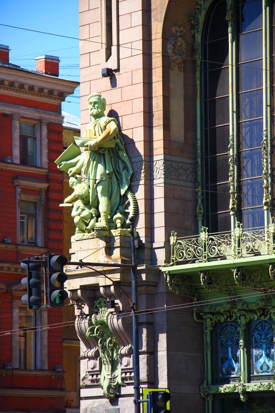 San Petersburg Façade Architecture Historical Building Russia Russia, St.Petersburg Food Hall Art Nouveau Allegorical Sculpture Nevsky Prospect Founded 1903