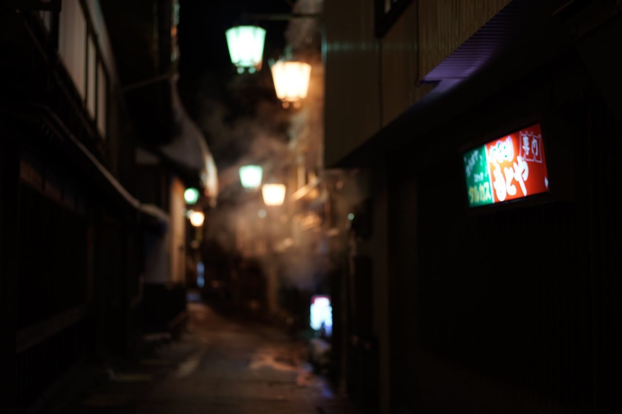 Illuminated Night No People Indoors  Shibu Onsen Old Town Japanese Traditional Japanese Architecture Hot Spring Old Buildings Onsen Building Exterior Winter Snow Bokeh Lights Surface Level Night Lights Icedwater The Way Forward Dark Electric Light Wooden House Traditional Architecture Street Light Street Life Miles Away