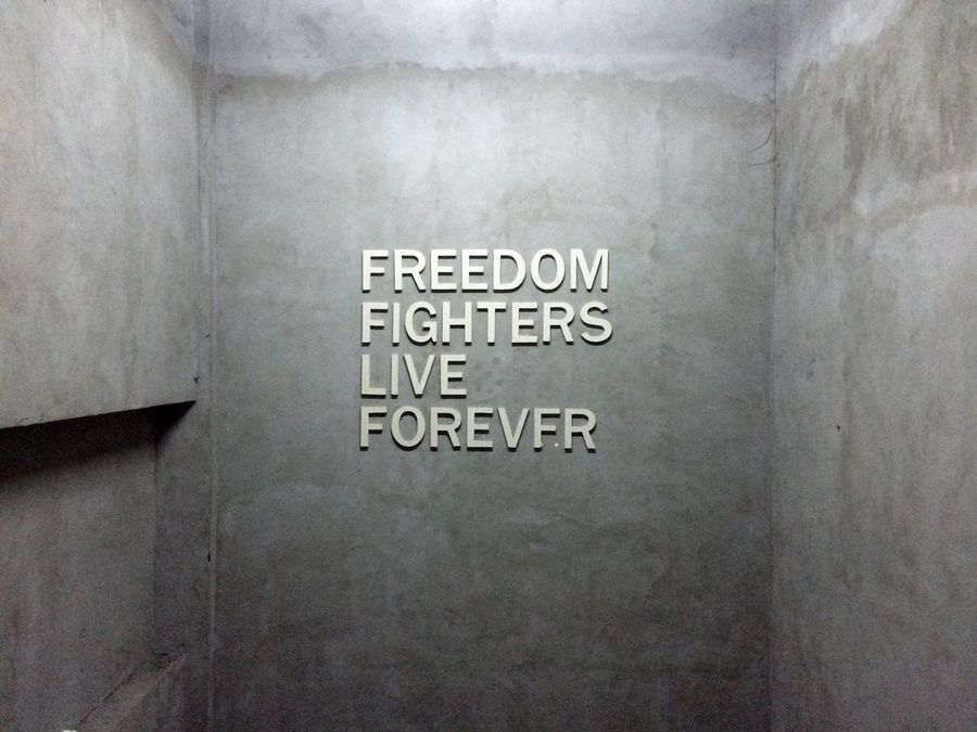 Eternal Life Freedom Fighters Gray Wall Information No People Text Wall Wall - Building Feature