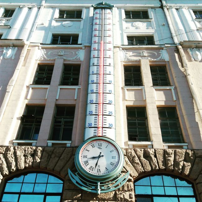 Architecture Building Exterior Built Structure Window Low Angle View Clock City Apartment City Life Outdoors Tall - High Day Office Building No People Tall Capital Cities  Thermometer Kharkiv Kharkov