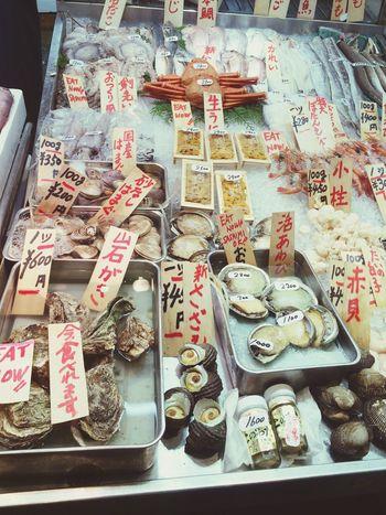 Fish stand in Nishiki market