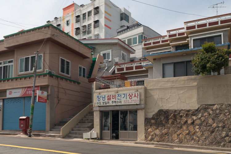 부산산복도로 Architecture Building Exterior Built Structure Busan Busan,Korea Korea Road Sky 대한민국 부산 부산(Busan) 한국