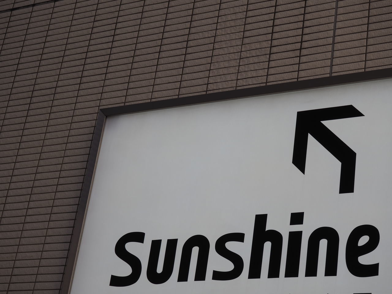 Architecture Building Exterior Built Structure Close-up Communication Consumerism Consumerist Culture Day Direction Dream Exit Sign Guidance Hope No People Outdoors Road Sign Sunshine Text