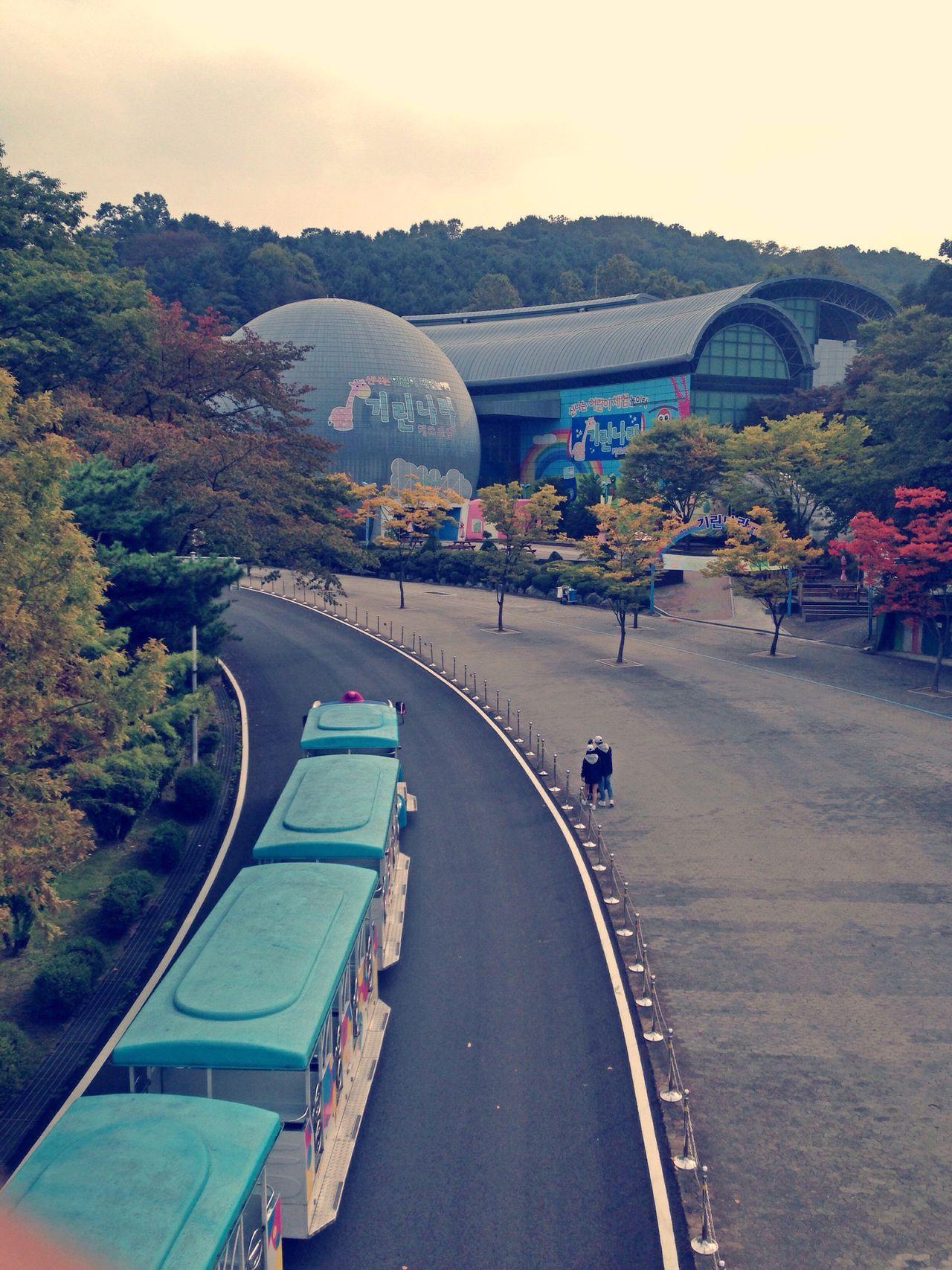Seoulland