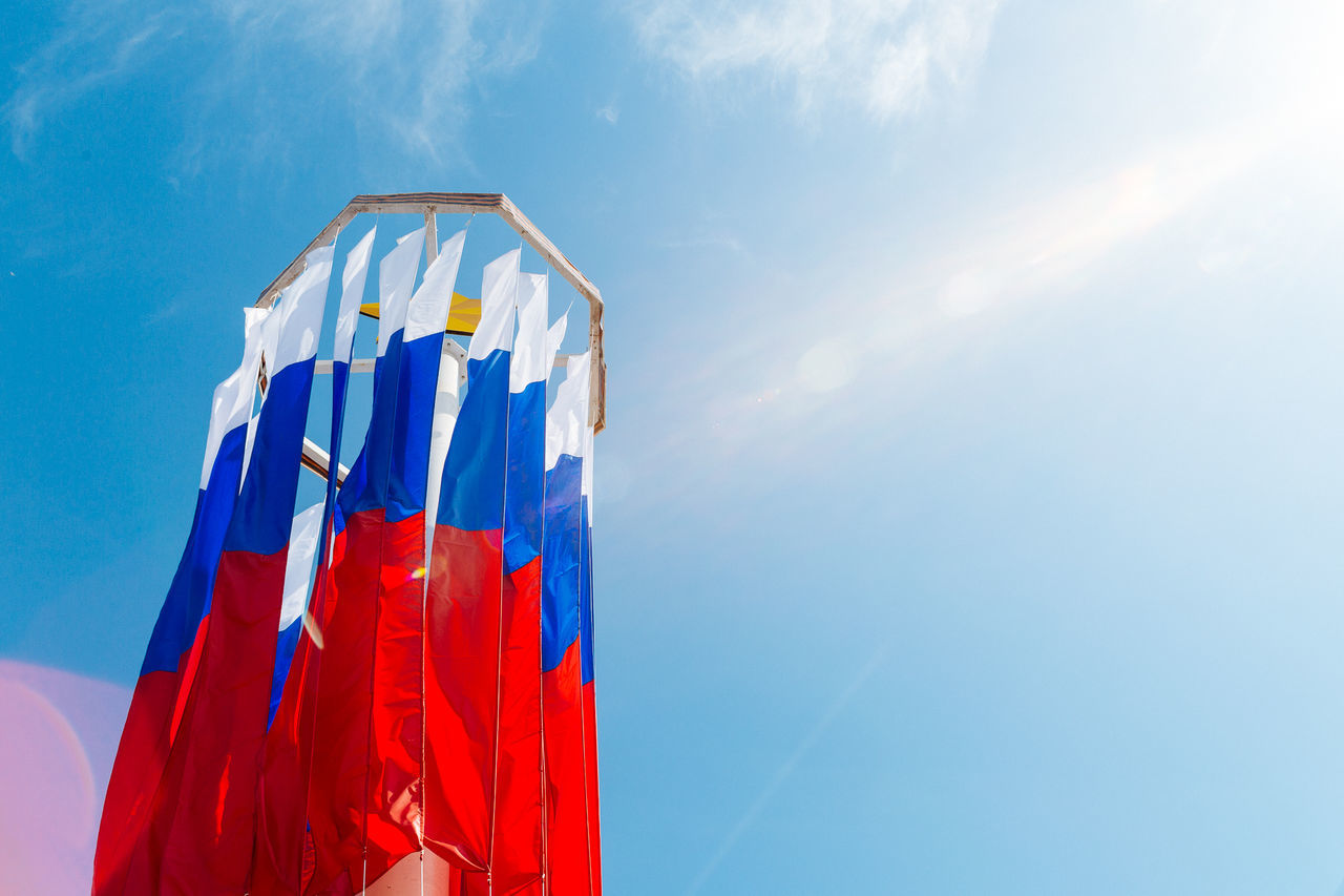 Beautiful stock photos of moscow, Blue, Day, Flag, Identity