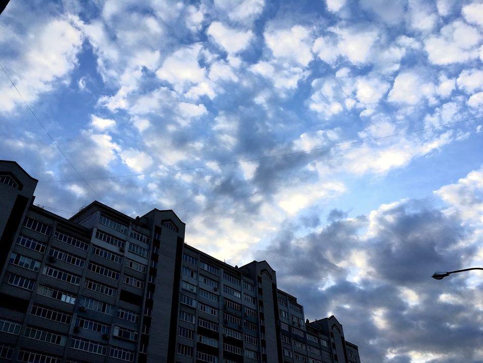 City Sky Clouds Build