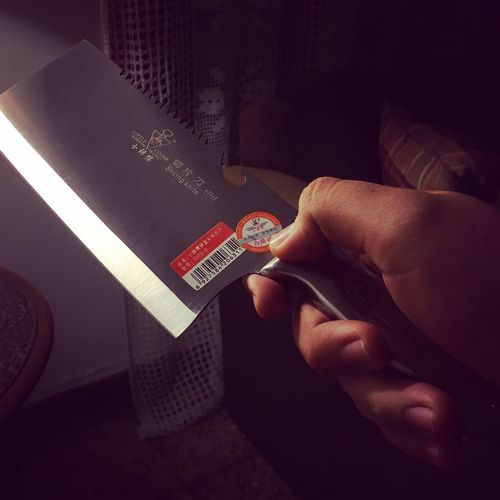 Knife Sushi