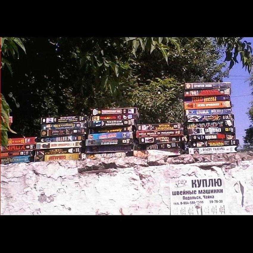 Смерть эпохи VHS End of an era VHS Video End Death VHS видео конец помойка