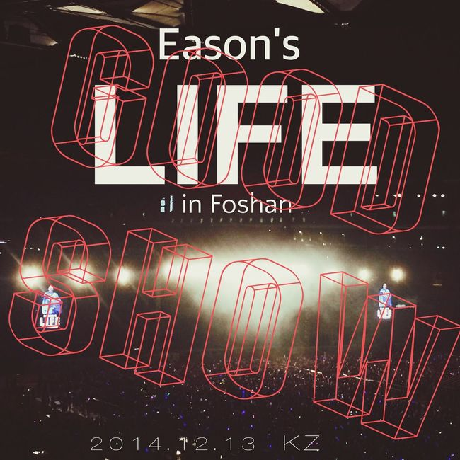 Eason Music Photography Design People And Art Art 平面设计 字体设计